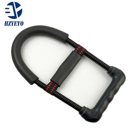 Wholesale Power Exercise - HZYEYO Home Fitness Equipment Power Wrist Device Bowl Sets Steel Spring Heavy Grip Strength Training Tools Exercise Arm , H002