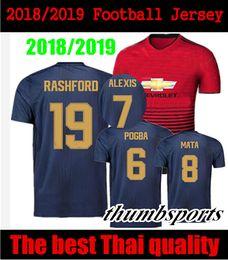 Wholesale anti u - 2018 2019 U Soccer jersey Home Away 18 19 BEAUSEJOUR MONZON REYES RODRIGUEZ DIAZ LORENZETTI UBILLA RODRIGUEZ football shirt