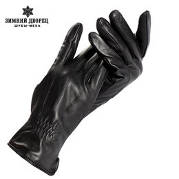 Wholesale Driver Gloves - driver gloves ,Genuine Leather,Cotton,Adult,leather gloves,gloves men,Leather gloves men, Free shipping