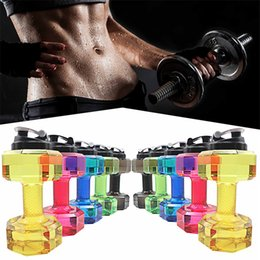 Wholesale Plastic Gym - 1Pcs 2.2L Dumbbells Water Bottle Large Capacity Gym Sports Water Bottle Plastic Outdoor Fitness Bottle Bycicle Camping