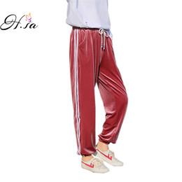 53a24d2e1e pantalones de terciopelo Rebajas H.SA Pantalones de Chándal Pantalones de  Mujer 2017 Casual Baggy