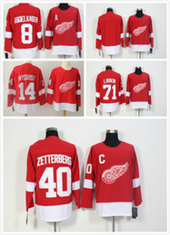 Gordie howe jersey онлайн-Мужчины Хоккей Детройт Трикотажные изделия 71 Дилан Ларкин 9 Горди Хоу Стив Изерман 40 Цеттерберг 14 NYQUIST 8 ABDELKADER красный белый хоккей