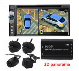 Carro lcd digital que inverte a câmera on-line-Carro 360 Panorâmica Seamless Drive Recorder Invertendo Sistema de Estacionamento Vista aérea Seamless Loop Seamless Vista Gravador de Vídeo Digital (3D + 720P)