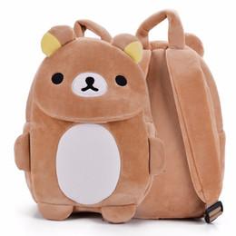 lol плюшевые куклы Скидка Мультфильм детские рюкзаки детский зоопарк животных Rilakkuma плюшевые прекрасный рюкзак детские плюшевые детская сумка для детского сада3-6 лет