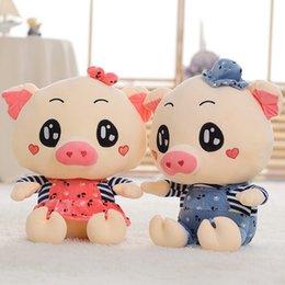 Boneca de brinquedo super fofa e fofa on-line-Candice guo! Super fofo brinquedo de pelúcia lindo casal coração porco vestido de pelúcia macia boneca de pelúcia amante da menina de aniversário de presente de natal 1 pc