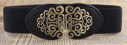 capitán de américa de la media Rebajas Corte europea y americana Hebillas retro Versión coreana Hebillas elásticas sueltas Cinturón de moda 6 colores al por mayor
