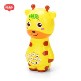 Wholesale Cute Toddler Toys - Yuanlebao Yellow Cute Giraffe Music Lighting Education Toys for 6 month+ Toddlers Early Development Activity Toys