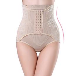 Argentina Trainer de cintura alta Bragas de Control de barriga Butt Lifter Body Shaper Corsés Hip Abdomen Enhancer Shapewear Ropa interior Panty Hooks Suministro