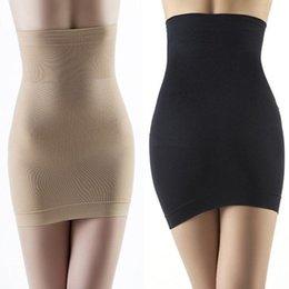 Jupe shapewear en Ligne-Femmes Chaud Minceur Corps Shapers Sans Couture Corset Taille Ceinture formateur Cincher Shapewear Jupe M L