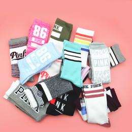 2019 hockey meias de nylon MOQ 10 pairs New Pink meias Meias Segredo Amor Maré de Algodão Longo Basquete Esporte Meias Masculinas Meias Das Mulheres Dos Homens Unisex Tamanho