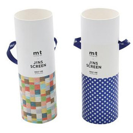Wholesale Recycled Corrugated - Recycled Corrugated Small Luxury Cosmetic Gift Paper Tube Box Custom Printed