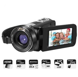 definition electronic Promo Codes - ORDRO HDV-Z8 1080P Full High Definition Video Recording 16x Digital Zoom 24.0 Mega-Pixel HIPS Sensor CMOS Camera with LCD Screen