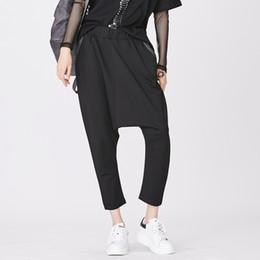 Europa harem pants moda online-Il nuovo marchio di moda 2017 delle donne estive in Europa e negli Stati Uniti era pantaloni harem sottili pantaloni da donna pantaloni da donna