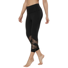 Canada Été nouveau modèle Yoga Servir Force élastique Vitesse Do Body-building Run Pants Fermer Gaze Yoga Pantalon cheap gauze body Offre
