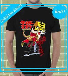Masque de corbeau en Ligne-T-shirt à manches courtes T-shirt pour hommes avec dessin animé Uomo Tigre Tiger Mask pour hommes