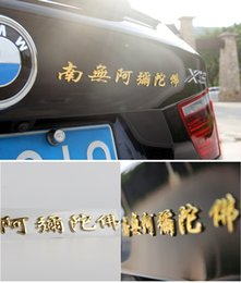 "Wholesale Car Wells - 3D Chinese Words Mean ""all is well"" "" have a pleasant journey"" "" Good Luck"" Car Logo tail Metal Stickers blessings from the East"