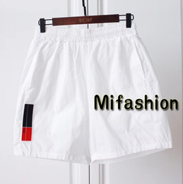 Wholesale Rubber Trims - Italy 018 New Summer Fashion Women Men Rubber Trimmed Nylon Gabardine Shorts pants Unisex casual Beach pants