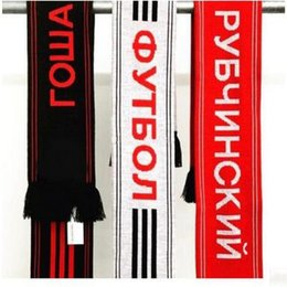 Wholesale Pashmina Brand Scarves - Russian Brand Gosha Knitted Scarves Lovers Fashion Contrast Color Letter Tassel Scarves Tide Brand Cotton Sport Scarf