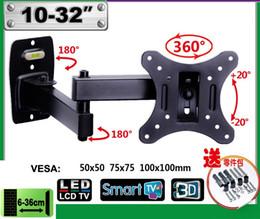 поворотное крепление Скидка Горячий продавать 10-26-дюймовый ЖК-монитор для монитора ЖК-телевизор настенный кронштейн с полным движением поворотный кронштейн поворотного кронштейна EML602