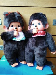 Wholesale Baby Boy Size 12 Months - Kawaii 45cm monchichi Monchhichi DIY basic style Large size plush doll gift for chilldren girl   boy kiki dolls Baby Present