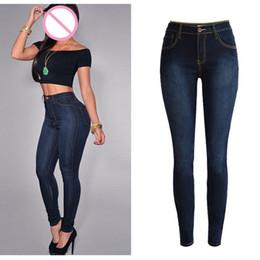 ffcf0f6a9a11 Abbille 2018 neue Frauen Jeans sexy Push Up Hüfte hohe Taille schlanke  Bleistift Hose Jeans Frau enge elastische Strecke plus Größe XXL