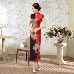 paon élasthanne Promotion Vintage Peacock Pattern Robe De Mariée Chinoise Mariage Cheongsam À Manches Courtes Sexy Longue Qiapo Top S M L XL XXL XXXL C0054