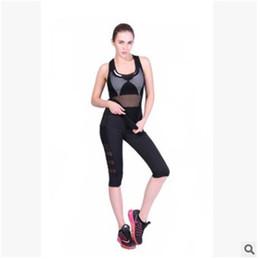 Hilo elástico online-Pantalones de gimnasio de fibra de poliéster Net Yarn Ventilación de moda Fitness Yoga Pant Elástico Mujeres Chica Negro Anti desgaste de malla Leggings deportivos 13yz jj