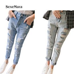 Wholesale Cheap Woman Jeans - Brand SexeMara Cheap wholesale 2017 new Autumn Hot selling Jeans women's fashion casual Denim Pants TA1037
