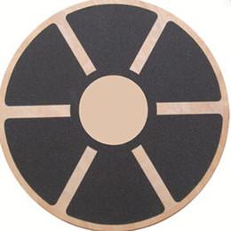 papel de pé Desconto Placa de equilíbrio de madeira com papel antiderrapante ginásio exercício físico pé solto massagem board yoga aptidão load-bearing 250 kg