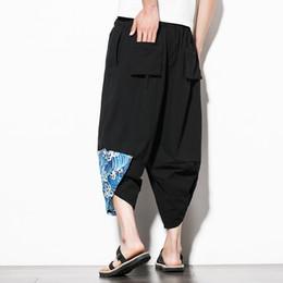 Nacional patchwork Lantern perna solta de linho calções casuais cross harem shorts homens estilo Chinês de verão de pernas longas praia de