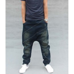 d2b5ed2f9a3 Men Baggy Denim Harem pants Male Loose Low drop Crotch Jeans Hip Hop street  dance Drawstring Trousers Plus Size Joggers A60301
