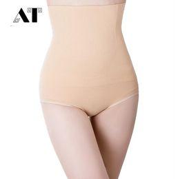 bf39ebd99 Women High Waist Body Shaper Panties seamless tummy Belly Control Waist  Slimming Pants Shapewear Girdle Underwear Trainer