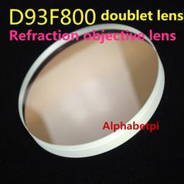 Диаметр линзы онлайн-D93mm диаметр F800 фокусное расстояние рефракция объектив d93f800 дублет объектив мульти покрытием астрономический телескоп