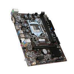Intel Socket Motherboard Suppliers   Best Intel Socket