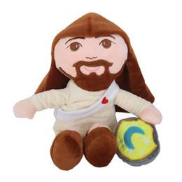 Dio peluche online-Peluche Gesù Cristo Giocattolo Geova Christian Doll Lord God