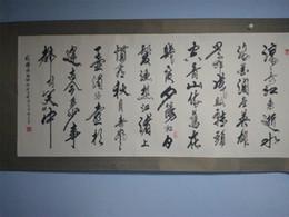 arte da parede da lona de audrey hepburn Desconto Caligrafia famosa de Zhang Ruobin rolando no leste do rio Yangtze