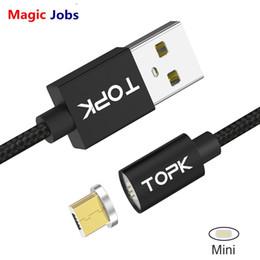 Магнитный кабель micro usb