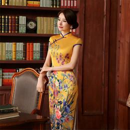 Блефовый рыбный хвост онлайн-2018 Sequin Chinese Long Cheongsam Wedding Qipao Fishtail Qipao Платье для вечеринки желтого китайского традиционного вечернего платья