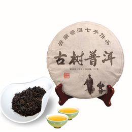 Wholesale China Old - China yunnan puer tea 357g cake pu er raw spring tea handmade fermented tea pu'er old trees puerh Lincang gold leaf