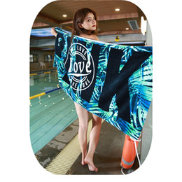 Wholesale patterned felt - beautiful printing pattern Bath Towel 147*71CM easy to dry with hand soft feeling for at home and travel and shawl