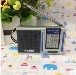 2019 nouvelle radio vw Katie KD-222 pointeur de radio de campus radio en gros