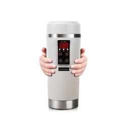 FUYOUSHENZHU Tazza per riscaldamento termico montata sul veicolo Tazza di riscaldamento elettrica per automobili Acqua di isolamento termico portatile da decorazioni di calice fornitori