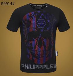 Meine Marke PP Männer kurze T-Shirt Männer Marke-Kleidung einfach gedruckt  Sommer T-Shirt männlichen Top-Qualität Stretch Tees 2ff2c50a10
