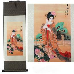 Pittura di seta appesa online-A buon mercato all'ingrosso bella pittura cinese appeso rotolo decorazione della casa regalo inaugurazione della casa pittura asse di seta quattro belle donne