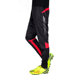 Hose fußball neu online-2017 neue Laufhose Fußballtraining Fußballhose Aktive Jogginghose Sport Leggings Track GYM kleidung Herren Sweatpants
