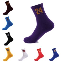 Wholesale Adult Basketball Camps - Boy's Sport Compression Basketball Sports Socks Outdoor Anti-Slip Breathable Male Socks Adults Running Football Socks Free DHL G500S