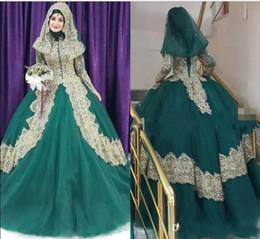 Hunter Green Abiti da sposa musulmani Maniche lunghe Pizzo d'oro Appliques Couture Robe De Mariage Hijab Dubai Kaftan Abiti da sposa musulmani di lusso da