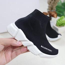 2018 chaussettes chaussures marque de luxe mode garçons chaussures tricotées enfants chaussures décontractées filles bottes courtes taille 25-35 ? partir de fabricateur