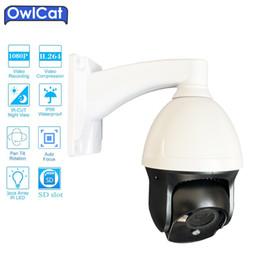 Wholesale outdoor ptz dome camera ir - OwlCat HD 1080P Outdoor Waterproof PTZ Speed Dome IP Camera 2MP 3X Motorized Auto Zoom Varifocal IR-Cut Onvif RTSP Onvif 2.0