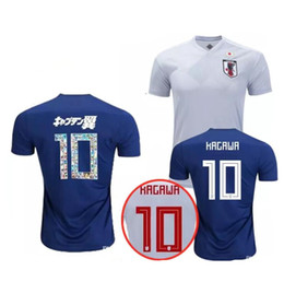 2018 world cup Japan Soccer Jersey 2018 Captain Tsubasa Japan Home blue soccer  Shirt Cartoon font  10 ATOM football uniform 2018 world cup e7142e77d